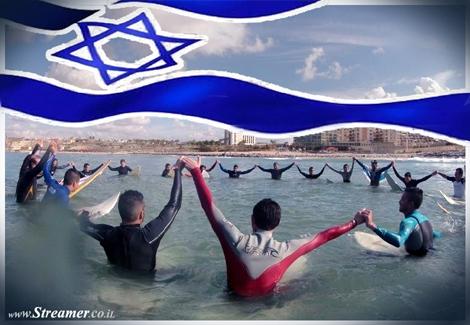 Surfers circle for peace ashqelon israel מכגל גולשים לשלום אשקלון
