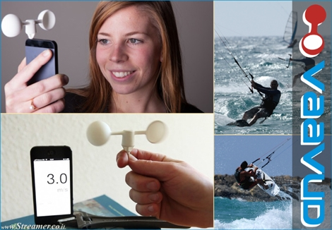 Vaavud smartphone wind speed וואבוד מהירות רוח עם סמארטפון