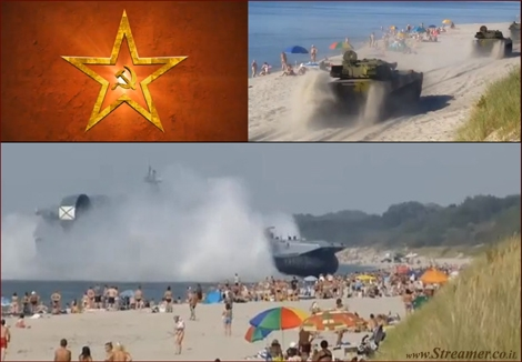 russia tank hovercraft on beach מרוסיה באהבה טנקים ורחפת בחוף הים