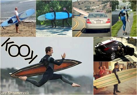 kook kooks surfers קוק גולשים קוקים וקוקיות