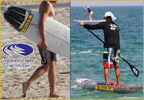 משרד הרישוי: מהקיץ הקרוב חובה רישיון לגלשן Israel Reinstates Surfboard Permit Laws - April Fools 2014