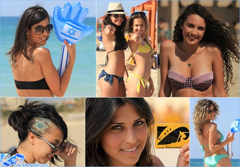 """<font color=""""#003366""""><strong><font color=""""#840000"""">Indipendence day 64 to Israel and at the beach a colorful mix of beauty. </font>The beauty of Israel reflects through the unique mix of people's looks. Click on main photo to watch the album from Thursday 26 April 2012 in Ahshqelon Israel.</strong></font>"""