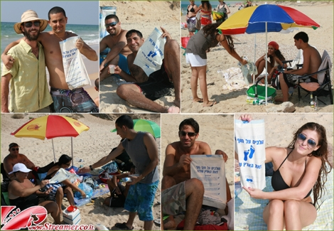 "<font color=""#003366""><strong>The summer season is allready here, The signs of summer are scattered along the beach - The amount of garbage left by the visitors is enormous therefore you are wellcome to join streamer's volunteers for a special beach clean up project. <font color=""#006600"">Friday 11/05/2012 at Yamia beach Ashqelon, Israel</font>.</strong></font>"