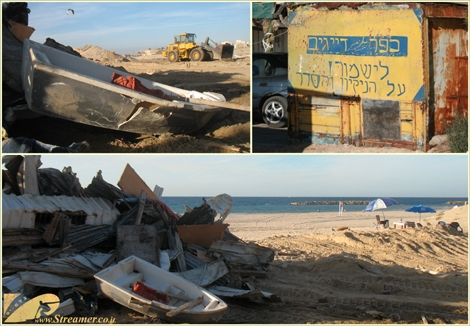 "<font color=""#003366""><strong><font color=""#700000"">The fishermn village</font> at Yamia beach  Ashqelon has been removed from all  it's structures. After many years of  neglection, the Police forces and  bulldozers cleared the site  completely. Click here to watch the special news brodcast from Thursday <a href=""http://streamer.co.il/live/?file_id=789"">29.11.2012</a></strong></font>"