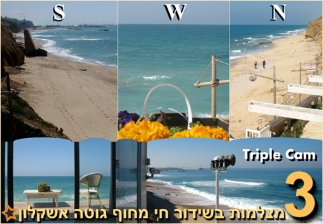 "<span style=""background-color: #003366""><font color=""#FFFF99""><strong>Streamer is proud to presents: Triple surf cam in Gute beach Ashqelon, Israel.</strong></font></span>   The three cameras located at Gute beach provide a unique and useful   viewing experience of sea conditions. Each camera is pointing to a   different direction: South, West and North and They shift within every  20  seconds. Streamer website is wishing you all an enyoyable time  watching  the <strong><a href=""http://streamer.co.il/live_cam/"">Live cams</a><font color=""#3366FF"">:)</font></strong>"