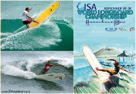 "<font color=""#003366""><strong><font color=""#8e0000"">The first ever ISA World Longboard Championship</font>. The first stand-alone ISA World Longboard Championship will be held at the legendary break of Huanchaco, Trujillo, Peru, in September 2013. <a href=""http://streamer.co.il/news/view/444"">click here to read more</a></strong></font>"