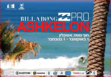 "<div align=""justify""><font color=""#003366""><strong>After 7 years of absence, <font color=""#650000"">the Isreali Surfing tour is back in Ashqelon</font>. The first event in the Israeli tour of 2013 will take place on the first day of waves between<font color=""#650000""> 01/10 - 01/11 At goote beach</font> Ashqelon.</strong></font><br /></div>"