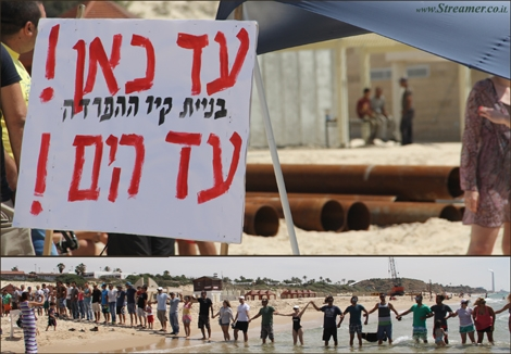 "<font color=""#003366""><strong><font color=""#5b0000"">Quiet protest against building a dividing wall </font>at Yamia Beach Ashqelon Israel. Friday 16 May 2014. The human wall represent the unity we seek! <a href=""http://streamer.co.il/live/?file_id=793#up"">Click here for more updates </a>(Sorry, but mostly in Hebrew)</strong></font>."