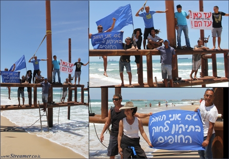 "<font color=""#003366""><strong>Beach preservation - Passing the Law in the Israeli kneset</strong></font>"