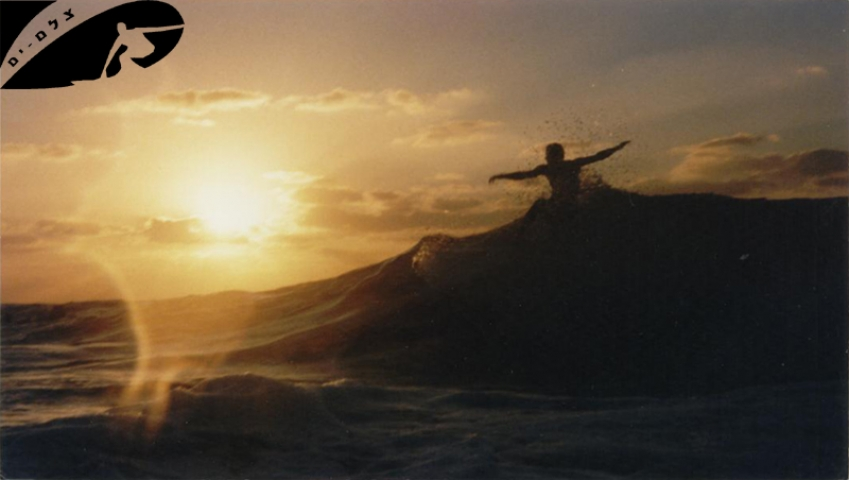 Surfing into sunset