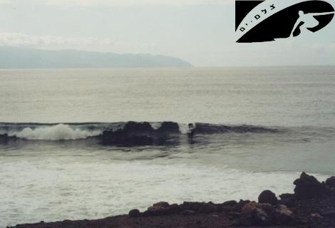 Punta Blanca midles.jpg