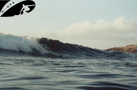 Punta Blanca Surf 5.jpg