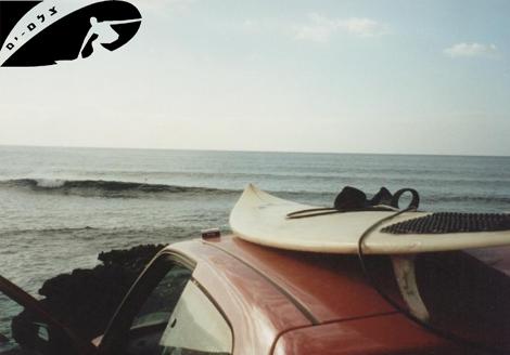 Punta Blanca Surf 10.jpg