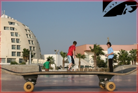 "Photo without Motion -""Standing on Boards..."" Skatepark, Ashqelon"