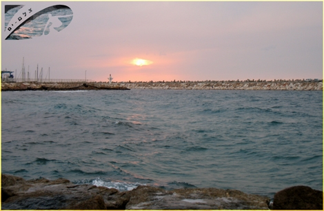 A couple of hours before the storm,  A vie from Jetty to Sunset over the marina of Ashqelon 20.11