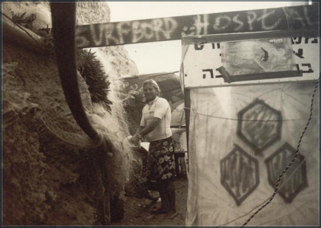 "The First ""Surf Hospital"" at Gute beach, Ashqelon year 1998 was founded by a known local surfer, Sharon Meir. Special thanks to Yaron Fathi The photographer that shared this unique peice of history with us"