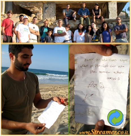 Message in a bottle is making headlines worldwide...! The bottle that was found on streamer's friday clean initiative on the beach of Ashqelon, had a love letter hidden inside written in Arabic... - The roumer of the mistiriuos letter spreaded instantly to newspapers and Intl. media - all wanted to cover the interesting news. In a nother way of prespective, This letter was send by the ocean to us, The volonteers that clean the beaches and are keepping the ocean clear...