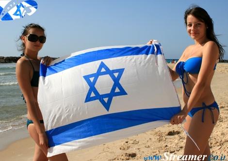 """<div align=""""center"""" style=""""background-color: #0000ff""""><font color=""""#ffffff""""><strong>Israel Independence Day 62</strong><br /></font></div>"""