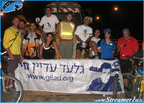 "<span>The Group of Critical Mass AShqelon went on a Night ride, Thursday August 27th 2009 - A joy ride full with unexpected things. Traffic Jam, Police pull over, Sprint competition with Israel's champion and finish with a chilled beer. <strong><a href=""http://streamer.co.il/live/?file_id=440"" target=""_blank"">Watch the next clip</a></strong> :-) </span>"
