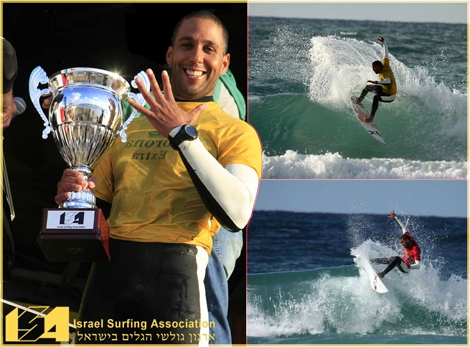 "<font color=""#333333""><strong>In The sixth and final ISA surfing competion for the year 2009, Aviv Vaknin takes the first prize as Israel surfing champion - Congratulations:-). C<a href=""http://streamer.co.il/news/view/151/"">lick here to watch the photo galley.</a></strong></font>"