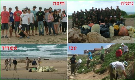 A succesful beach clean-up projects was conducted in 5 beaches in Israel - tens of volunteers collected a huge amount of garbage from the shores. The same project was last year in the city of Ashqelon by the Grean beach initiative volunteers.