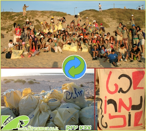 "<div align=""center""><font color=""#008000""><strong>A mutual Beach clean up project in Ashkelon, The Green Bech initiative and the Zofim tribe, participated over 100 volunteers and collected more than 50 full garbage bags! Photos and Article will be uploaded soon, Watch the special <a href=""http://streamer.co.il/live/"">coverage clip on Streamer's Daily Show</a>. Thank You All :-)</strong></font><br /></div>"
