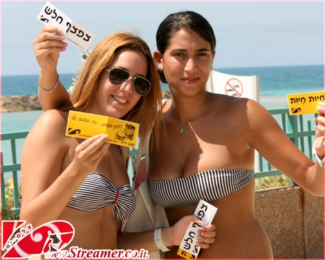 "<font color=""#333333""><strong>The summer season is startin today, The good looking israeli girls are holding Streamer's stickers..:-) Ashqelon June 2010</strong></font>"