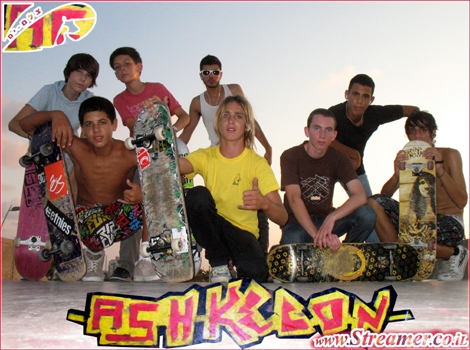 "<div align=""center""><strong>The Colorful friends in the photo meet every day at local skatepark in Ashqelon and share good times grinding rails.. and sometimes hands..:) Click here to <a href=""http://streamer.co.il/clips/view/90/"">watch the clip and a short photo Album</a> of the skaters. 01/09/2010</strong><br /></div>"