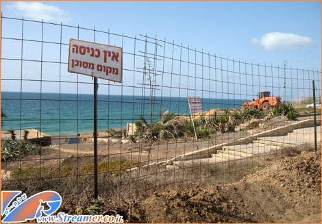 <strong>No access to Gute beach Ashqelon! - Private investor closed the paramater with a high fence.</strong>