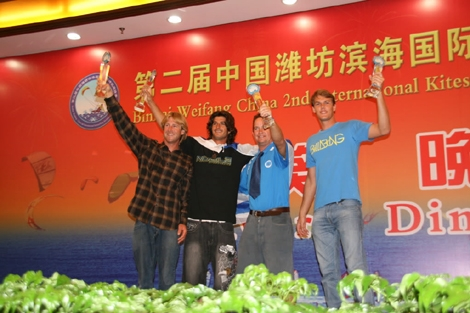 China World Championship