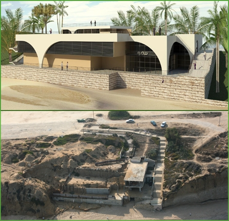 "<div align=""justify""><font color=""#000000""><strong>The future of gute beach Ashqelon is caught between these two photos. Bottom photo is a view of the beach from above. at the upper picture: Ilustration of the future design of the building at gute beach.</strong><br /></font></div>"