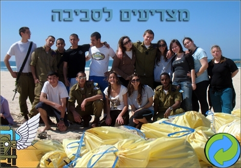 "<font color=""#008000""><strong>Special clean-up project - Streamer's green beach Initiative with IDF soldiers. Ashqelon Israel Sunday March 13th 2011. <a href=""http://streamer.co.il/news/view/239/"">Click here</a> to watch the clip and Photos</strong></font>."