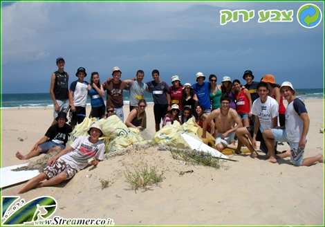 "<strong><font color=""#333333""><font color=""#008000"">On Friday 13.05.2011 was conducted beach clen-up project at Yamia beach Ashqelon, Israel.</font> Streamer's Green Beach initiative along with Kibutzs young group (Bnei Shimon) cleaned the beach from garbage and hazardous objects. After one hour of activity we mannaged to collect a huge amount of garbage from beach and surrounding dunes. THank you all for your participation:-) <a href=""http://streamer.co.il/live/?file_id=683"">Click here to watch the coverage clip and Photo Gallery</a></font></strong>"