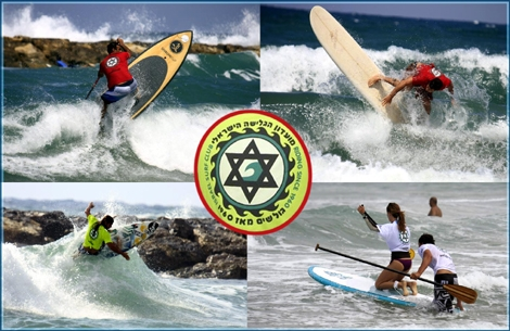 "<font color=""#333333""><strong>Around the clock and throughout the whole day: <font color=""#3366FF"">Surfing, Longboarding and Stand up boarding</font>. On June 12th 2011 The Israeli SUP CUP open held at Dolphinarium beach Tel-Aviv. <a href=""http://streamer.co.il/news/view/258/"">Click here to watch the photo Gallery</a></strong></font>"