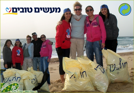 "<font color=""#005700""><strong><font color=""#a300a3"">It is not the quantity, but the human quality!</font> The four lovely girls (Ariel, Rotem, Karin and Ye'ara) volunteered to clean the local beach of Ashqelon on the national &quot;Good Deeds Day&quot;, Tuesday 20.03.2012. Much of respect for the good spirit and the great friendship - Thank You:-)</strong></font>"