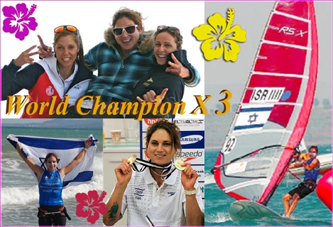 "<font color=""#003366""><strong><font color=""#840084"">Lee Korzits crowned world champion for third time</font> at wind surfing competitn in Kadiz, Spain. the Israeli surfer brought a lot of pride to the Israeli surfing scene and we wish her all the best of luck in the London 2012 olympics</strong></font> - <font color=""#003366""><strong>Respect!</strong></font>"