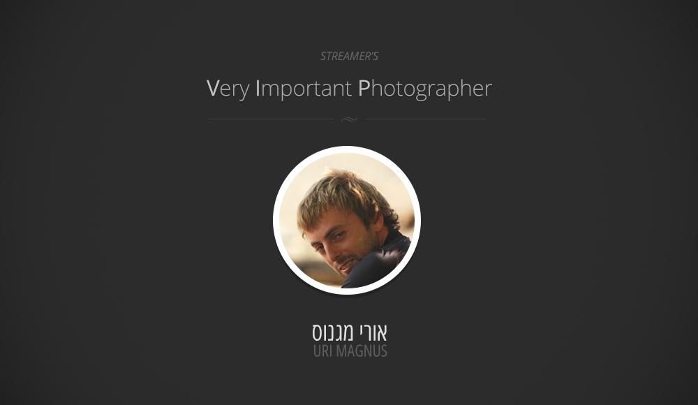 אורי מגנוס - Uri Magnus